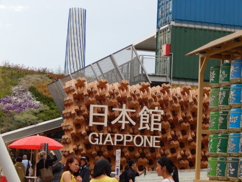 japan,milano2015,expo universelle milano,japon